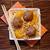 5-spice Turkey Apricot Meatballs Over Udon Noodles