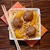 5-spice Turkey Apricot Meatballs Over Udon Noodles
